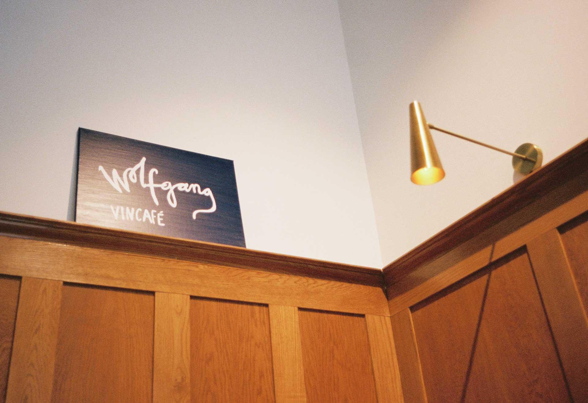 wolfgang_vincafe_sign